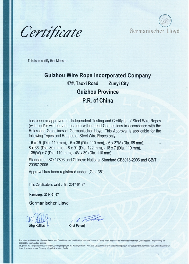 Guizhou Wire Rope Incorporated Company